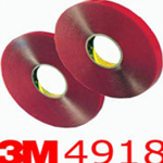 3M® 4918 VHB Double Sided Acrylic Foam Tape 12mm x 2mm x 16.5m